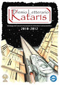 CoverKataris
